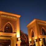 Souk al Bahar или рынок по нашему